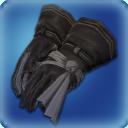 アンドロイド旧式手袋:軽