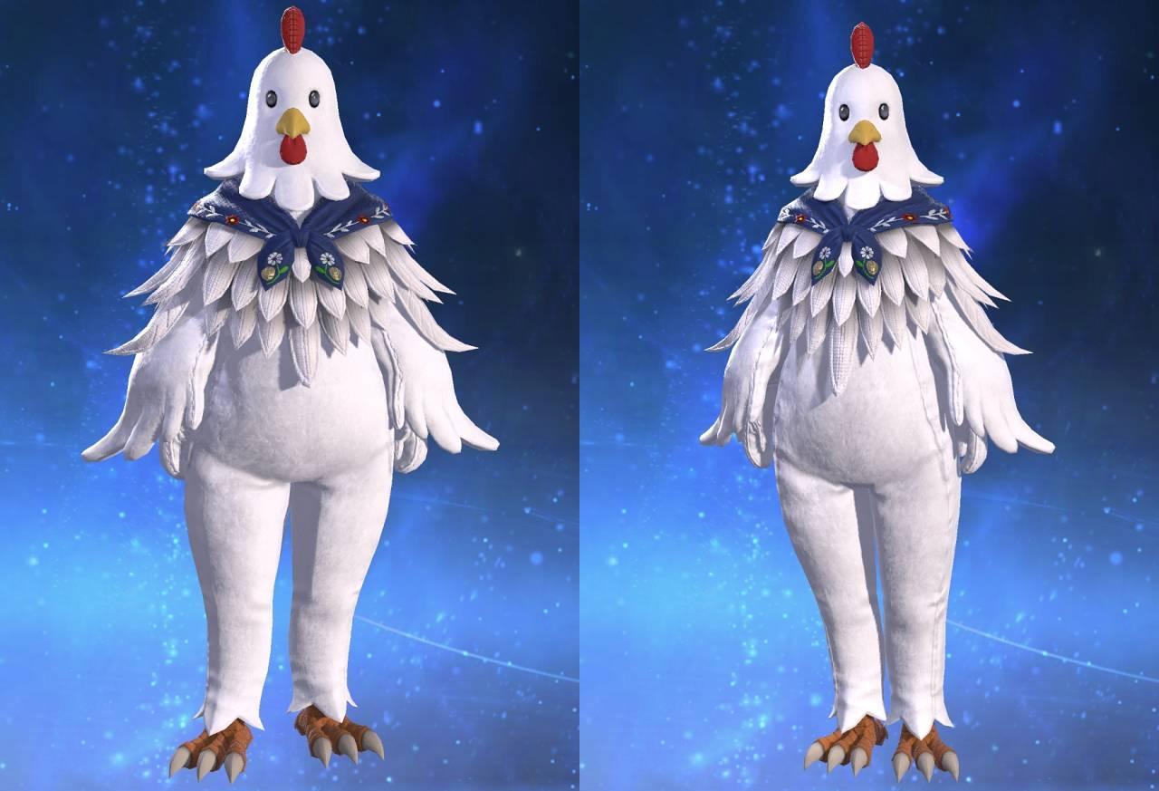 チキンアタイアのサムネイル画像