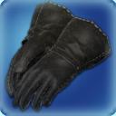 ヨルハ五三式手袋:術