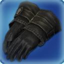 ヨルハ五五式手袋:重