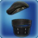 ヨルハ五五式軍帽:重